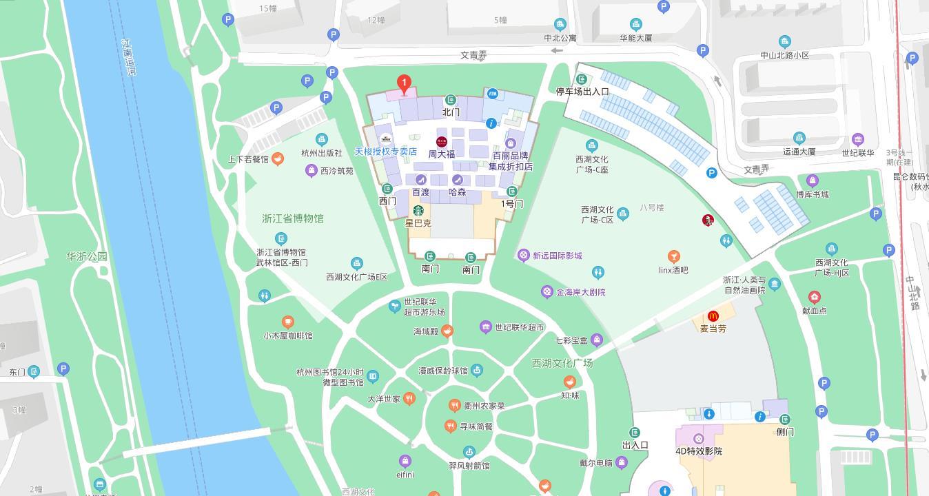 杭州环球一号国际会所地址多少(订座电话多少)