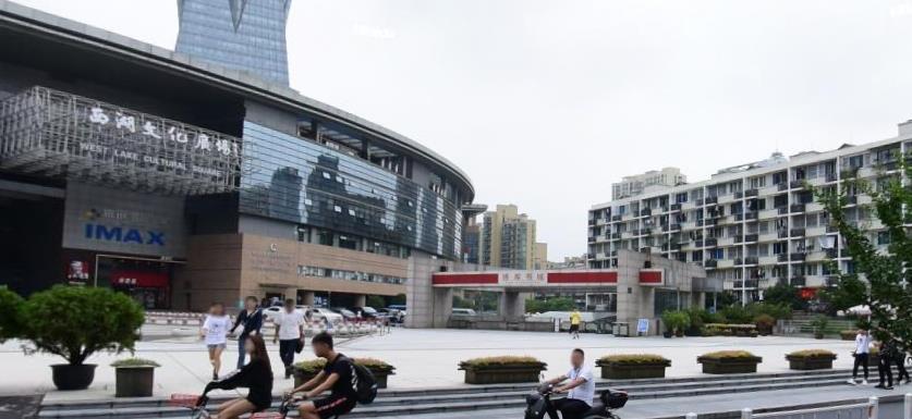 杭州环球公馆一号KTV地址外景