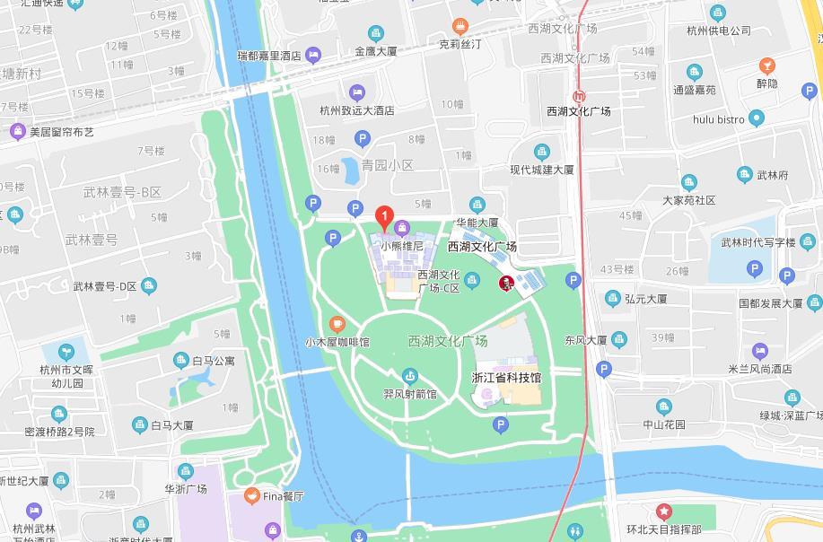 杭州环球公馆一号具体地址地址